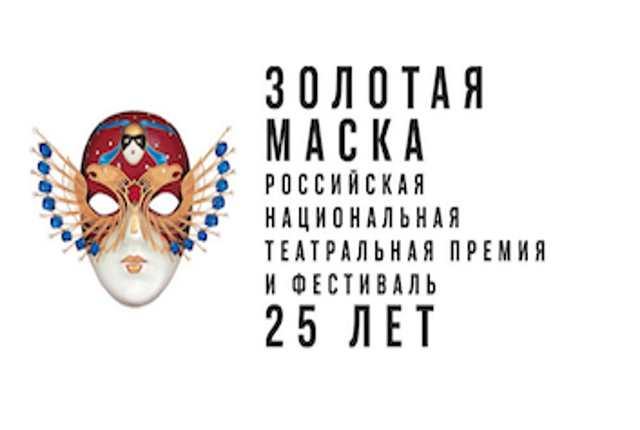 Руководство Няганского ТЮЗа примет участие в круглом столе «Театр в малых городах» в Москве