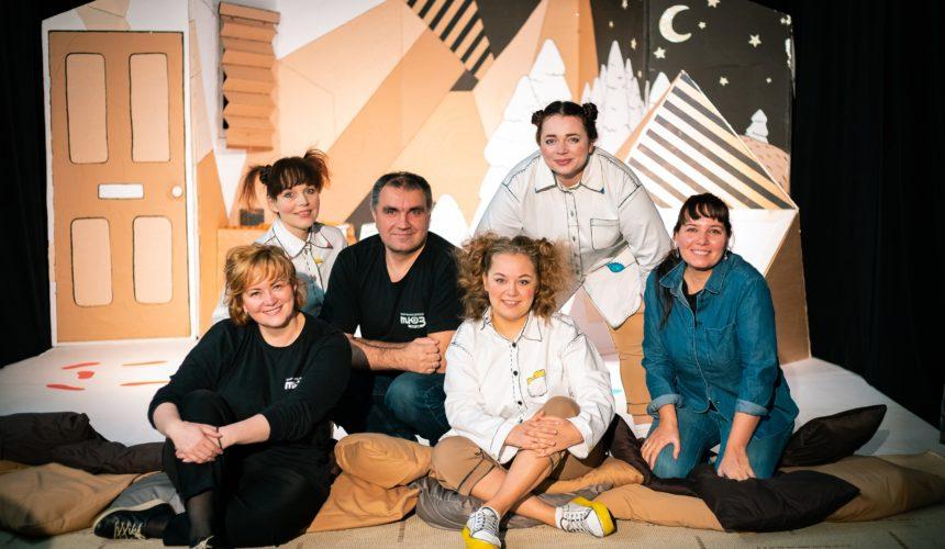 Няганский театр юного зрителя представляет Россию на XIV Международном театральном фестивале для детей и молодежи в Турции.