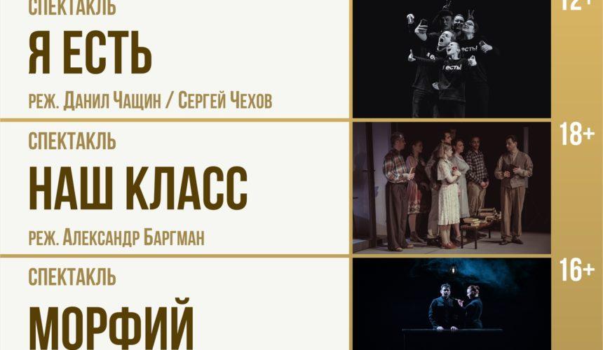 Коллектив Няганского театра юного зрителя готовится к большим гастролям по Югре.