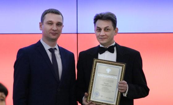 Сегодня во время VII Югорского культурного форума состоялось вручение благодарностей Министерства культуры РФ и наград Департамента культуры Югры.