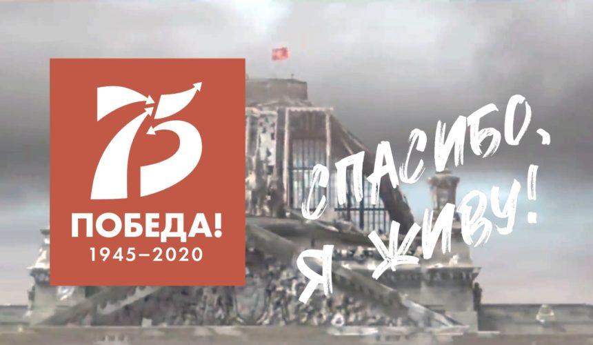 Няганский ТЮЗ представляет специальный проект ко Дню Победы