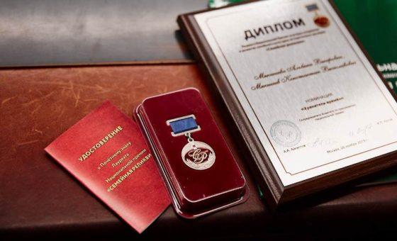 В России в третий раз стартовала Национальная премия за вклад в сохранение и развитие семейного культурно-исторического наследия «Семейная реликвия».