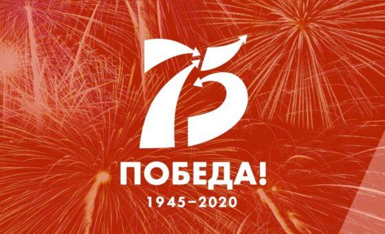 В России в день Парада Победы пройдут тематические акции