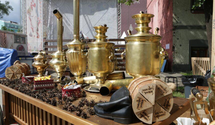 Пятый Всероссийский Фестиваль гостеприимства САМОВАРФЕСТ