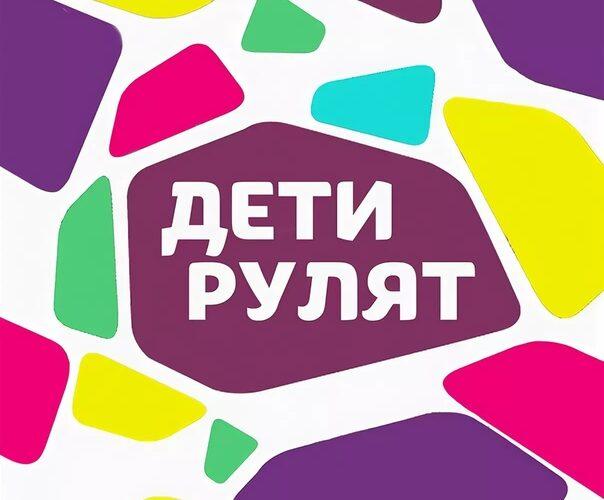 Друзья, в День защиты детей – 1 июня – в Югре пройдет более 120 событий онлайн!