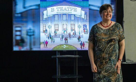 28 апреля в гости к Няганскому ТЮЗу приезжала Катерина Антонова – журналист, театральный критик, и соавтор книги «В театре. Экскурсия за кулисы».