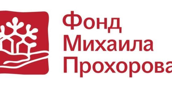 Няганский ТЮЗ получил поддержку Фонда Михаила Прохорова на постановку уличного спектакля